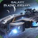 银河战舰破解版v1.14.91 安卓版