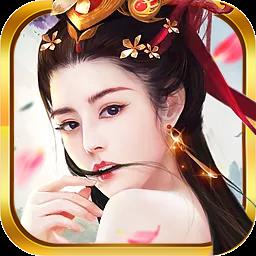 魔灵修真手游qq登录版v1.0.0 安卓版