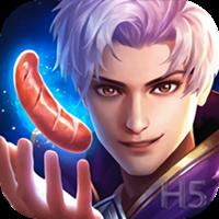 斗罗大陆h5抖音版v1.0.0 免费版