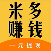米多赚钱app最新版v1.0 安卓版