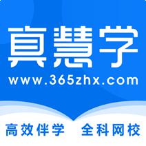 真慧学在线教育版v1.0 安卓版