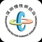 深圳慢病客户端v1.0.0 安卓版