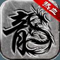 热血传说破解版v1.0.62000 最新版