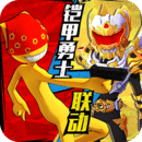 激斗火柴人修改版v18.35.7 免费版
