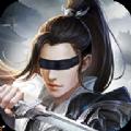 一剑王朝手游最新版v5.4.0 安卓版