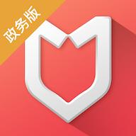 旗妙出行政务版appv1.1.11 安卓版