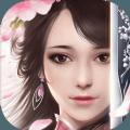 百世神兵手游官方正式版v1.0.0 安卓版