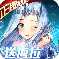 女神联盟手游内购破解版v4.6.99.4 最新版v4.6.99.4 最新版