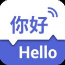 出国翻译王在线翻译版v1.0.0 安卓版