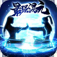 择天仙诀飞升版v2.0.0 免费版