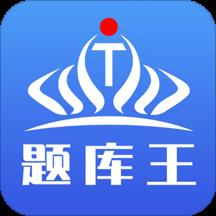初级会计职称题库王App最新版v1.0.0 最新版