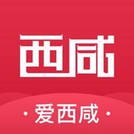 爱西咸appv1.3.9 最新版