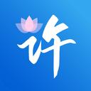 i许昌App最新版v1.0.4 官方版