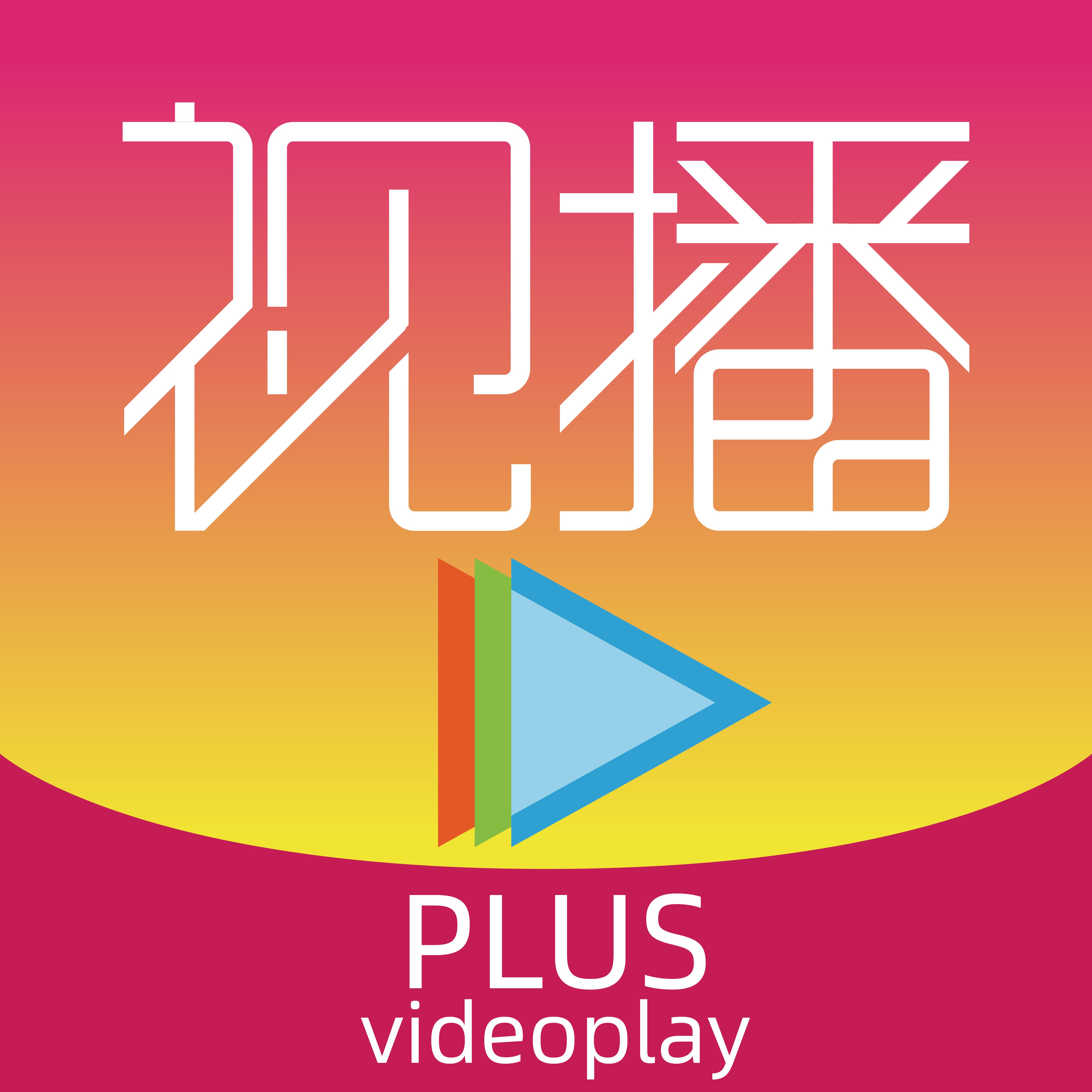 健德视播v1.0 安卓版