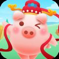多多养猪appv1.0 安卓版