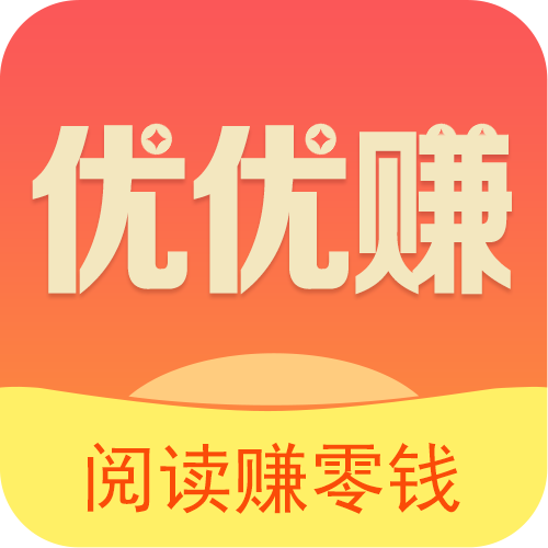 优优赚appv1.0.5 最新版