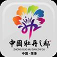 菏泽通appv3.4.03 最新版