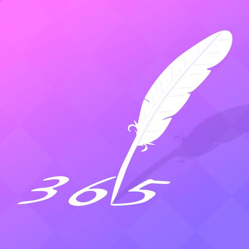 纪念日记录无广告版v1.0.0 安卓版