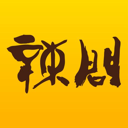 辣问互助手机版v1.0.0 安卓版