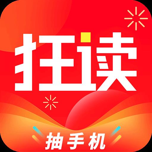 狂读小说手机版v1.0.0 安卓版