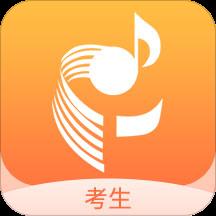 2020广东音协考级App最新版v2.0.2 官方版