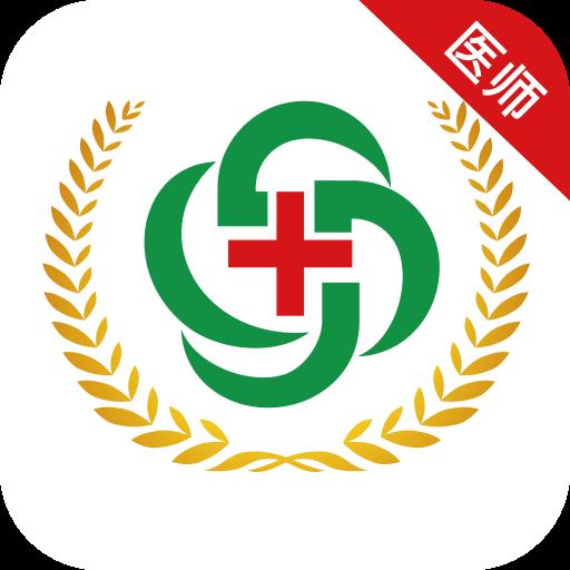 医师考试题库App官方版v2.8.8 最新版