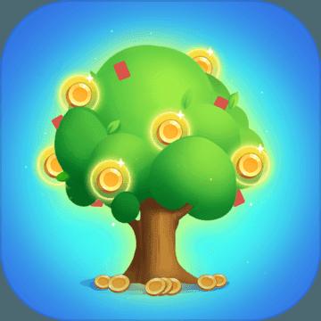 欢乐摇钱树appv0.2 最新版