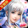 轩辕剑群侠录星耀版v1.0.0 免费版