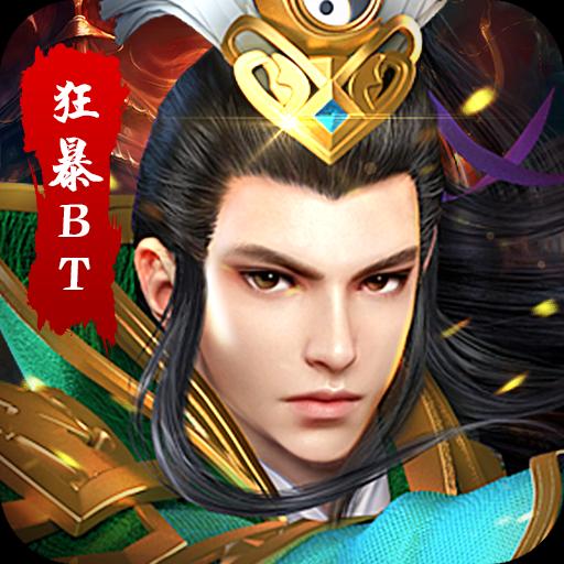 千斩传说之狂暴破解版手游v1.0.0 最新版