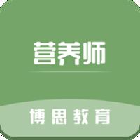 营养师2020版v1.0.1 安卓版