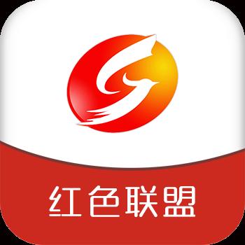 智慧沙河appv5.3.1 最新版