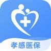 孝感智慧医保客户端v1.0 苹果版