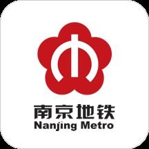 南京地铁最新版v1.0.01 安卓版