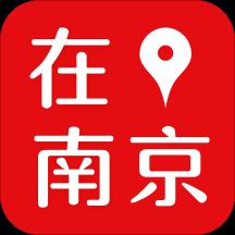 在南京官方正式版v6.7.4 安卓版