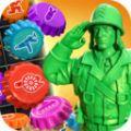 玩具兵消除大战最新版手游v1.0.0 安卓版