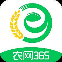 农网365官方版v1.4.0 安卓版