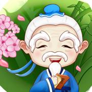 江湖医馆内购版v1.0.7 安卓版