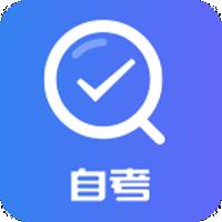 自考成绩快查2020最新版v1.0.0 安卓版