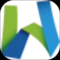 无学智慧校园管理手机官方版v0.0.1 安卓版