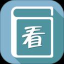 快看免费全本小说书城Appv1.0.2 官方版