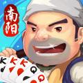 南阳斗地主赢话费版手游v1.6.03040503 安卓版