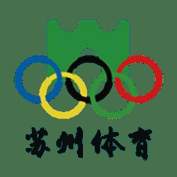 苏州体育App官方版