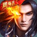啪啪三国2九游版手游v2.1.0 最新版