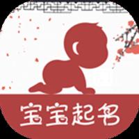 诗经取名2020官方版appv1.0.0 安卓版