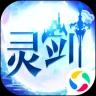 灵剑天仙v4.3.0 安卓版