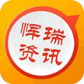 恽瑞资讯手赚Appv1.0.0 安卓版