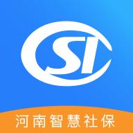 河南社保查询appv1.0.0 安卓版