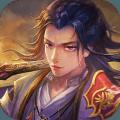 混元长生录手游最新版v4.4.0 安卓版