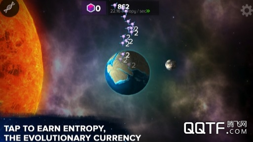 地球模�M器从细胞到奇点演化IOS版
