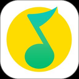 QQ音乐v9.1.0.9 官方版